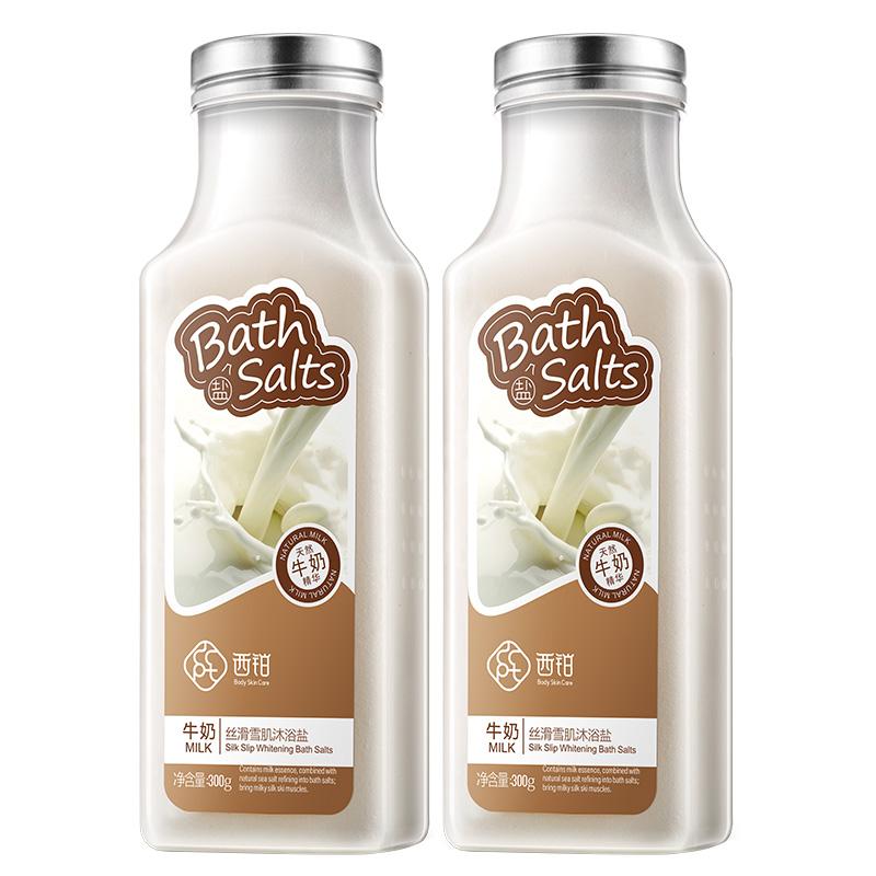 【西铂】死海牛奶沐浴盐350g