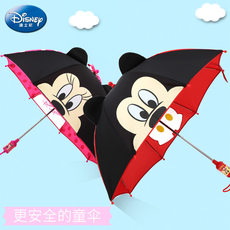 Disney children's umbrella boy primary school student cartoon girl child Minnie Mickey kindergarten baby rain gear umbrella