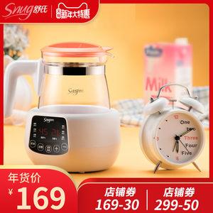 舒氏恒温调奶器热水壶婴儿智能全自动温奶冲奶机玻璃壶热奶恒温器