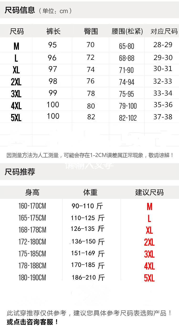 亚麻裤中国风宽松运动裤束脚棉麻裤大码男九分哈伦裤灯笼裤子K801