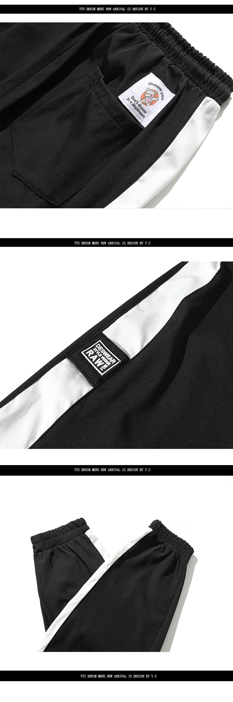 2019春装新款 嘻哈男生9分裤子休闲运动裤束脚裤小脚修身 k954