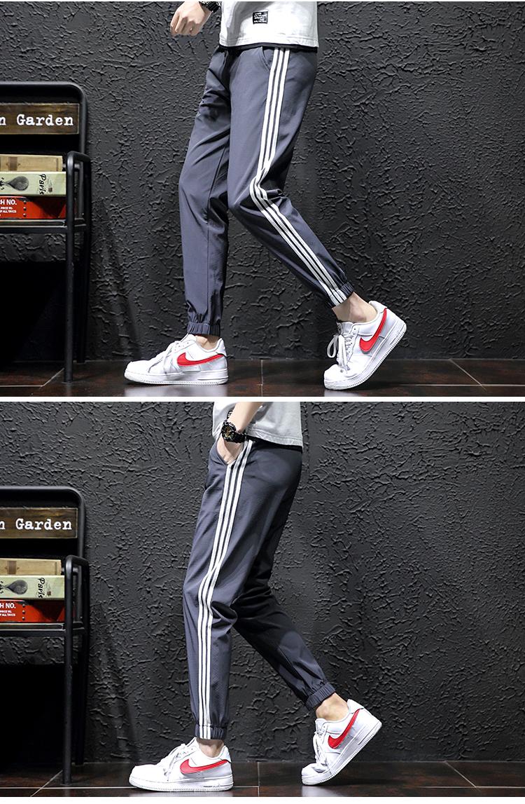 两件装 清凉休闲裤子男装九分裤长裤短裤冰丝夏季潮牌K01+K36+K37