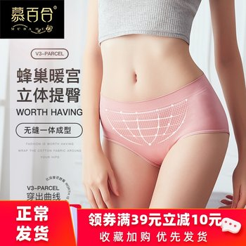 Large size loose cotton underwear female fat mm antibacterial breathable abdomen hips waist waist hive warm palace ladies briefs