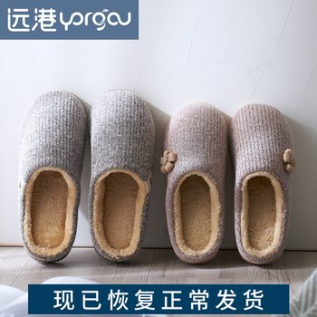 Cosport Ms. cotton slippers warm autumn and winter indoor home package with heavy-bottomed couple home men dragged plush winter