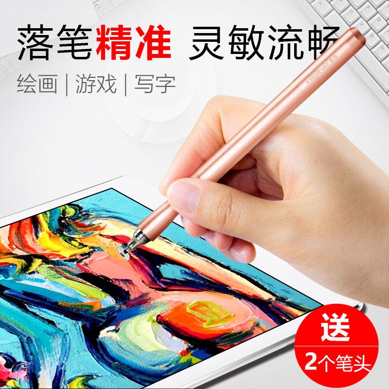 Обещание для мобильный телефон квартира коснуться коснуться емкость эндрюс палец окрашенный карандаш яблоко iPad электронный стилус живопись