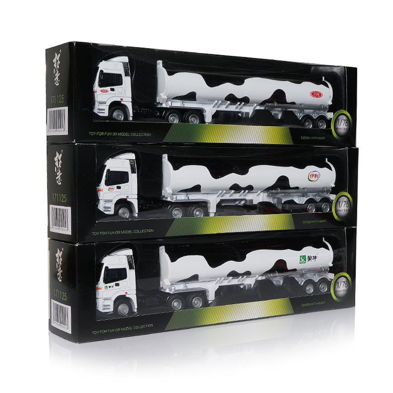 Sản xuất bởi Tuoyi Foton Auman sữa Transporter Sữa Transporter Mô hình xe ô tô - Chế độ tĩnh