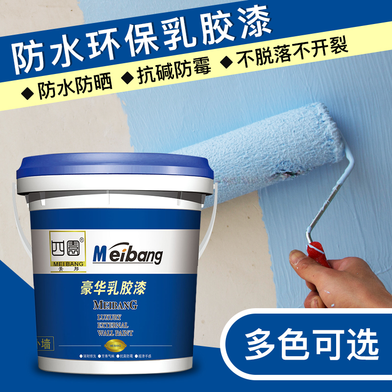 Exterior Paint Waterproof Sunscreen Villa Color Outdoor Durable Latex Wall White Water Based
