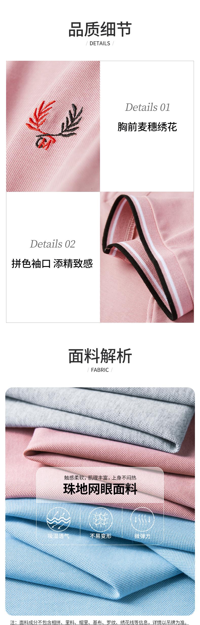 骆驼 2021新潮刺绣Polo衫 图7