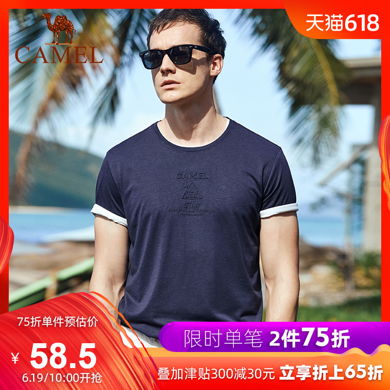 Camel men's 2019 summer new youth solid color compassionate half-sleeved clothes Tide men's round neck short-sleeved T-shirt