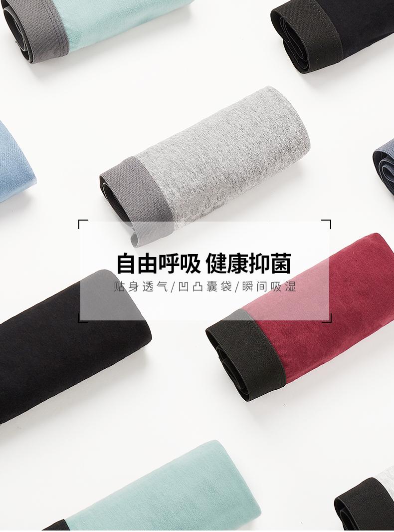 宜而爽 抗菌男式四角内裤 4条装 天猫优惠券折后¥39包邮(¥69-30)多套色可选