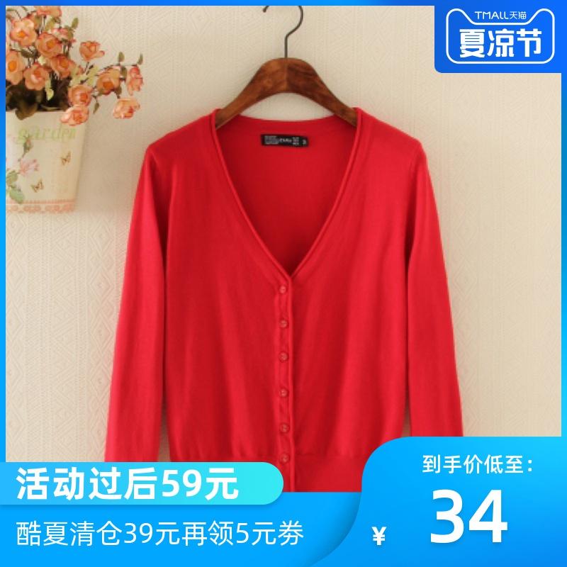 春夏秋季薄款针织衫女长袖披肩V领外搭毛衣开衫小空调外套短款衫