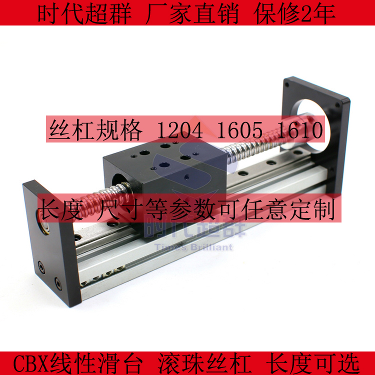 SGX linear guide slide module with slider can be equipped with 42 57