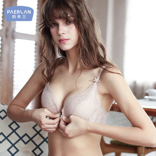 Poilan undergarment with ribbonless front buckle, lace edge, summer-thin one-piece style, small breasts and thick folds together sexy underwear