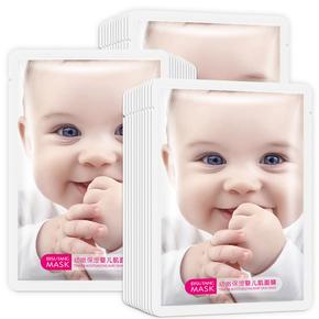 婴儿肌蚕丝清洁睡眠深层补水保湿面膜20片