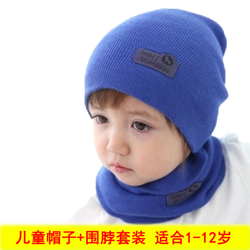 169b2d2e00fff Children s hat scarf set autumn and winter 0-1-3 years old boys and girls  baby warm wool cap thin two-piece Spring