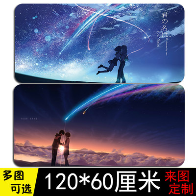 120*60 mouse pad super large game cute cartoon animation peripheral super large desk pad keyboard pad