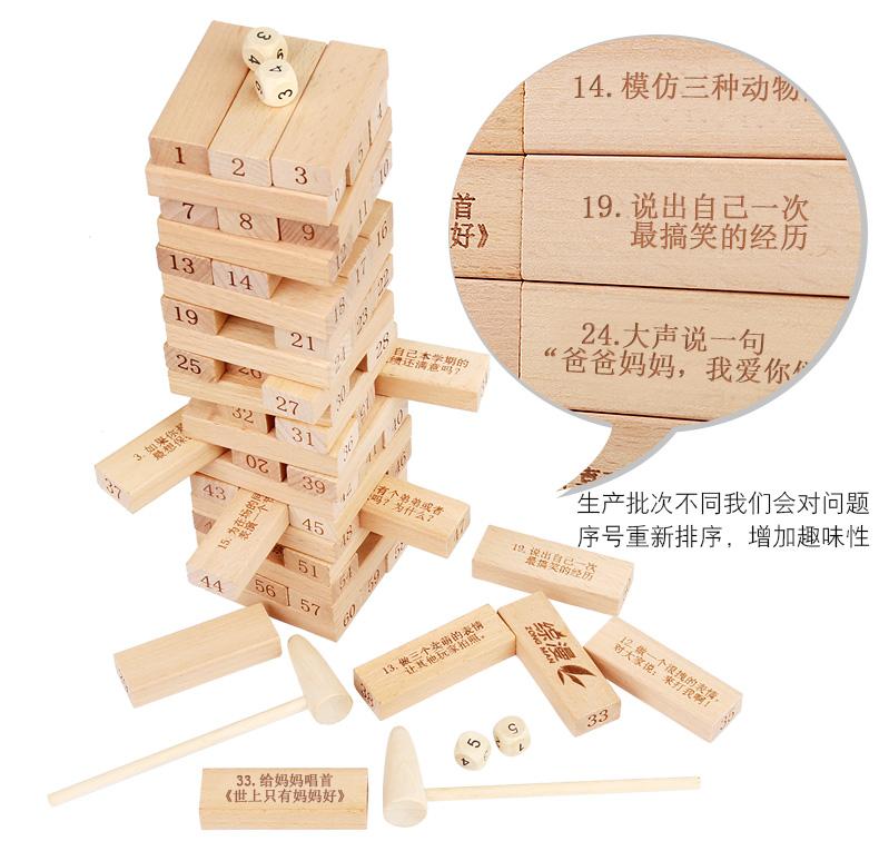 積木玩具67拼裝8小孩子益智女孩男童9-10-12歲生日禮物六一節 【拾月生活小鋪 可開發票】