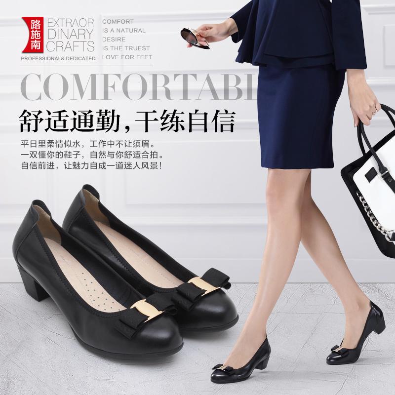 路施南女鞋单鞋工作鞋女妈妈软底黑色舒适皮鞋鞋真皮粗跟春秋中跟