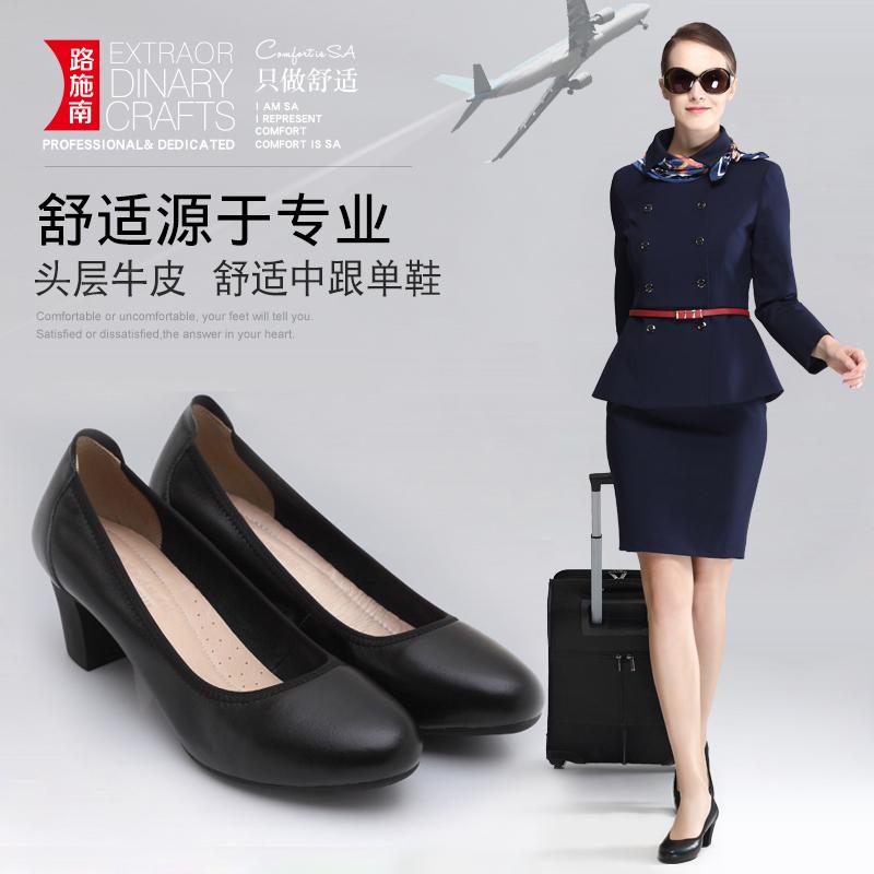真皮工作鞋女皮鞋女鞋中跟空姐上班单鞋鞋粗跟工鞋小码职业黑色鞋
