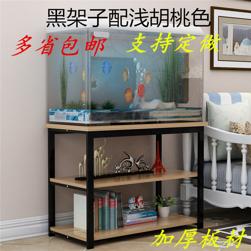 Solid Wood Fish Tank Shelf Bottom Cabinet Chis Base Stainless Steel Gr Shelves