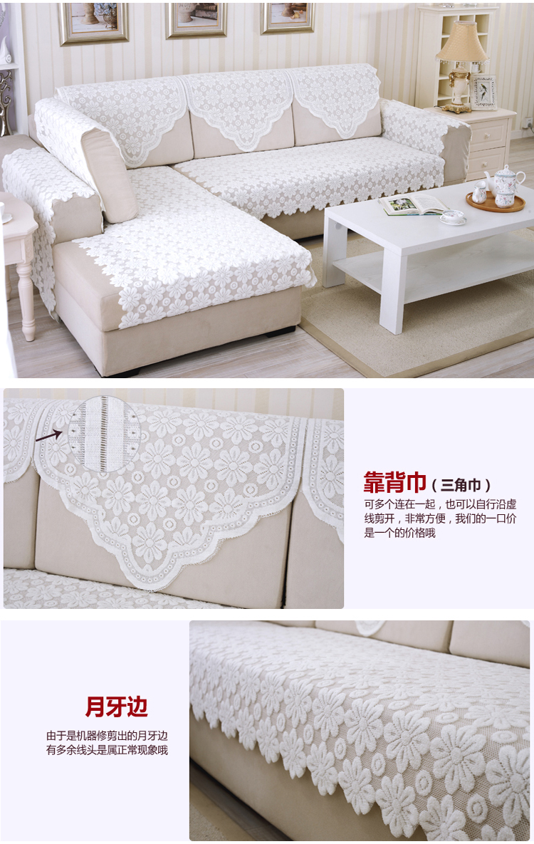 New Lace Sectional Sofa Couch Cover Furniture Protector