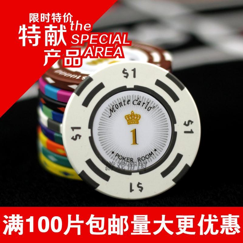 Asian poker classic