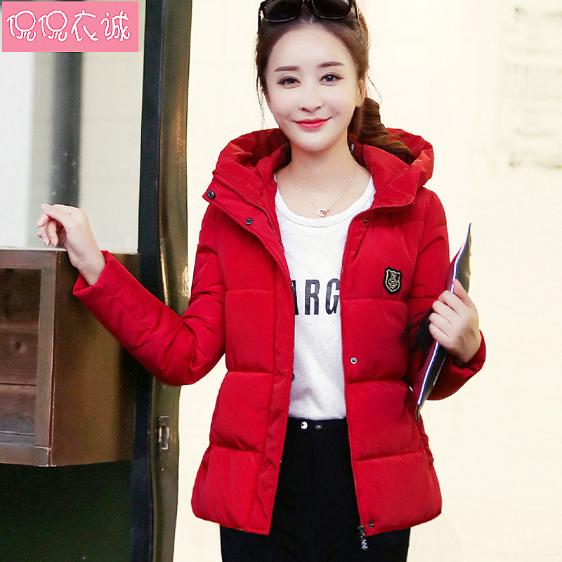 2019 new small jacket thick coat winter down coat female bf bread suit short paragraph Korean slim student cotton