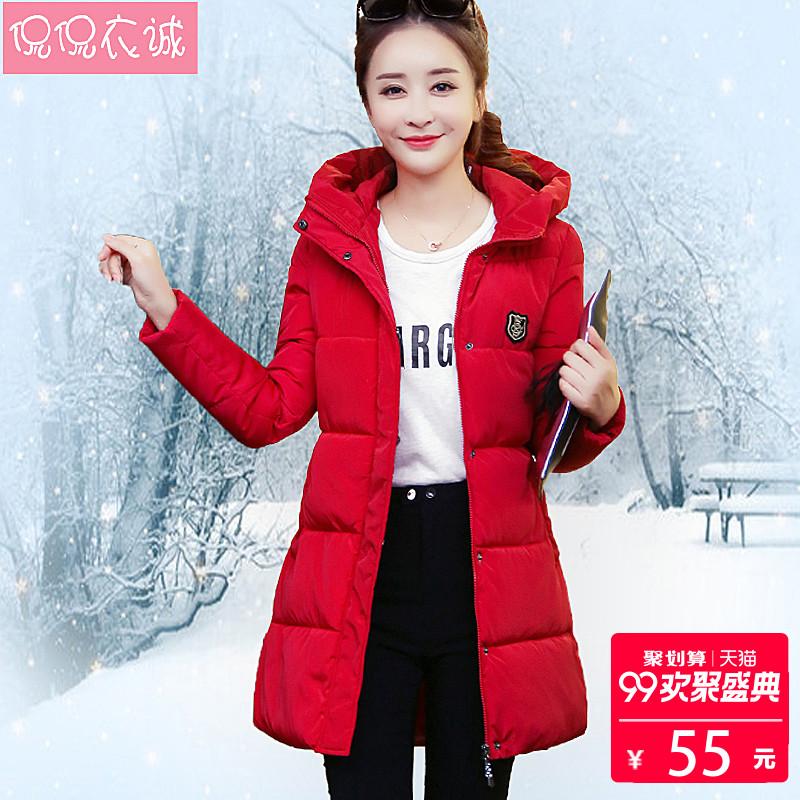 Chống mùa giải phóng mặt bằng bông quần áo mùa đông áo khoác dày áo bông của phụ nữ phần dài Hàn Quốc phiên bản của tự trồng trọt trùm đầu 2018 mới