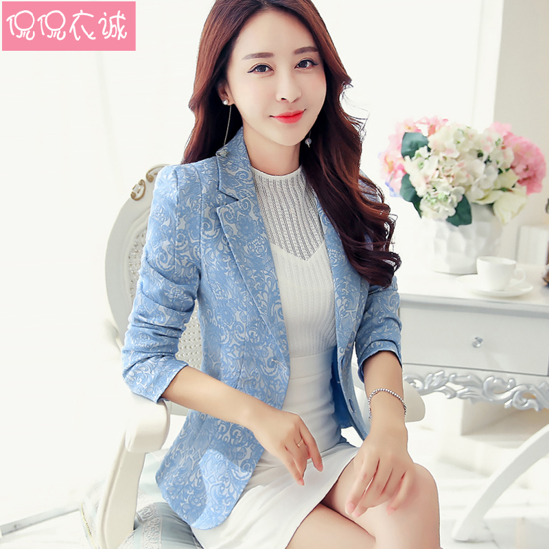 2019 autumn new women's long-sleeved small suit jacket two buckle jacquard Korean slim short suit blouse