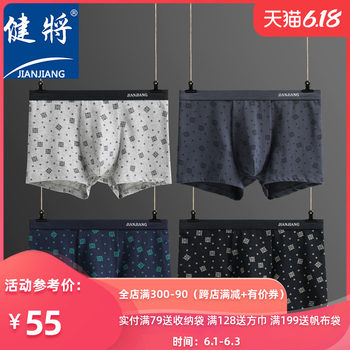 Ken will men's panties men's flat-horned pants cotton loose increase cotton fat pants personality trend four-corner pants shorts head
