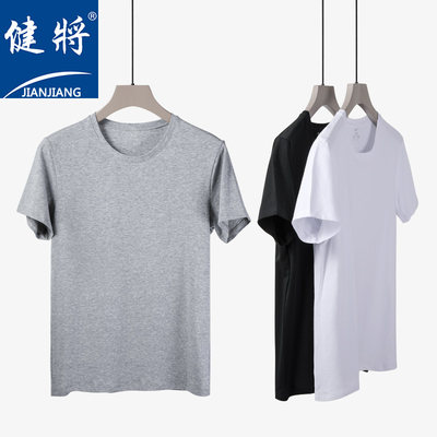 Junior Men Short Sleeve Men's Youth Fashion Pure Color Round Neck Sleeve Cotton T-Shirt Fashion Trend Men's Top