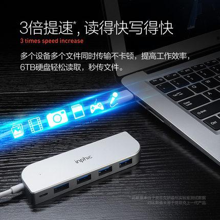 【英菲克】USB分线器高速转换集线器HUB券后7.9元起包邮