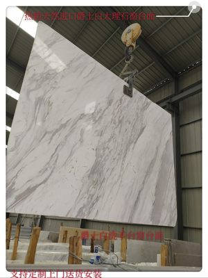 Natural Jazz White Marble Industry Island Taiwan Bar Shower Room Flora Slip Pacing Package Pieces Table Desk