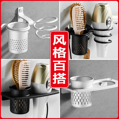Hair dryer rack wall hanging toilet rack bathroom toilet toilet storage free punch hair dryer rack