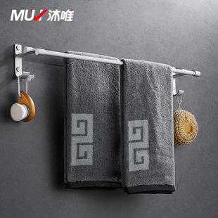 沐唯【免打孔】太空铝浴巾架