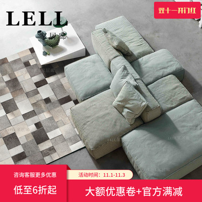 Postmodern light luxury style living room leather cowhide carpet North European and American style simple style living room bedroom grey carpet