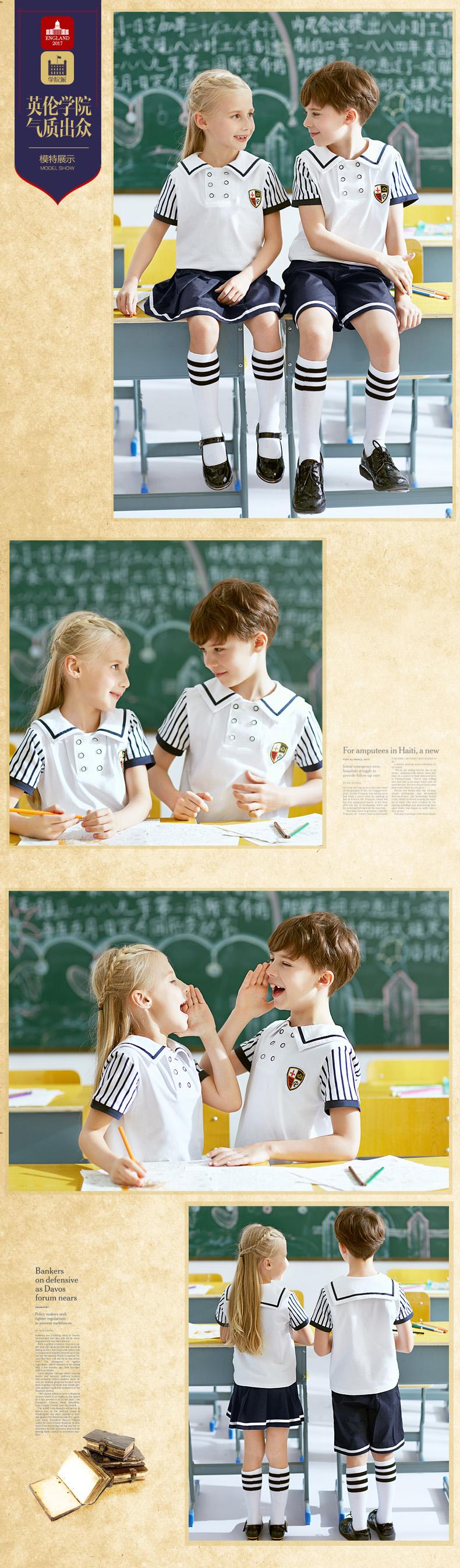 校服-模特展示1.jpg