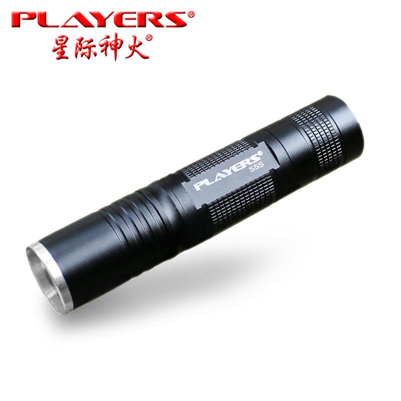 星际神火家用迷你小手电强光手电筒可充电ed超亮远射l18650锂电池