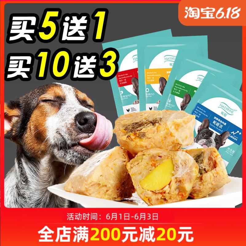 40 hạt 99 con chó Nichu Năng lượng Canxi Làm đẹp Tóc Thịt Trứng Teddy Golden Retriever Chó lớn Nhỏ Chó lớn Đồ ăn vặt - Đồ ăn vặt cho chó