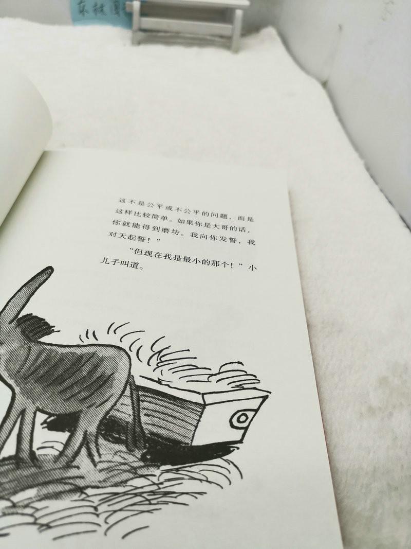 正版穿靴子的猫 凯斯特纳 儿童文学精品 【德】埃里希.凯斯特纳 著 国际安徒生奖得主 穿靴子的猫 湖南少年儿童出版社商品详情图