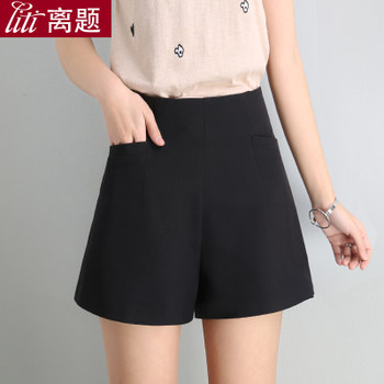 High waist chiffon shorts female summer thin section of the new Korean student was thin big yards casual pants simple a word wide leg pants