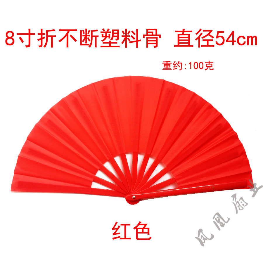 Eight Inch Fold Continuous Plastic Red