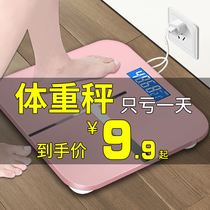 Shanghai crowd charging electronics weighing scale household health body scales accurate