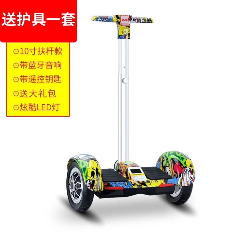 10 inch A8 street dance [Bluetooth model] + support bar + gift package