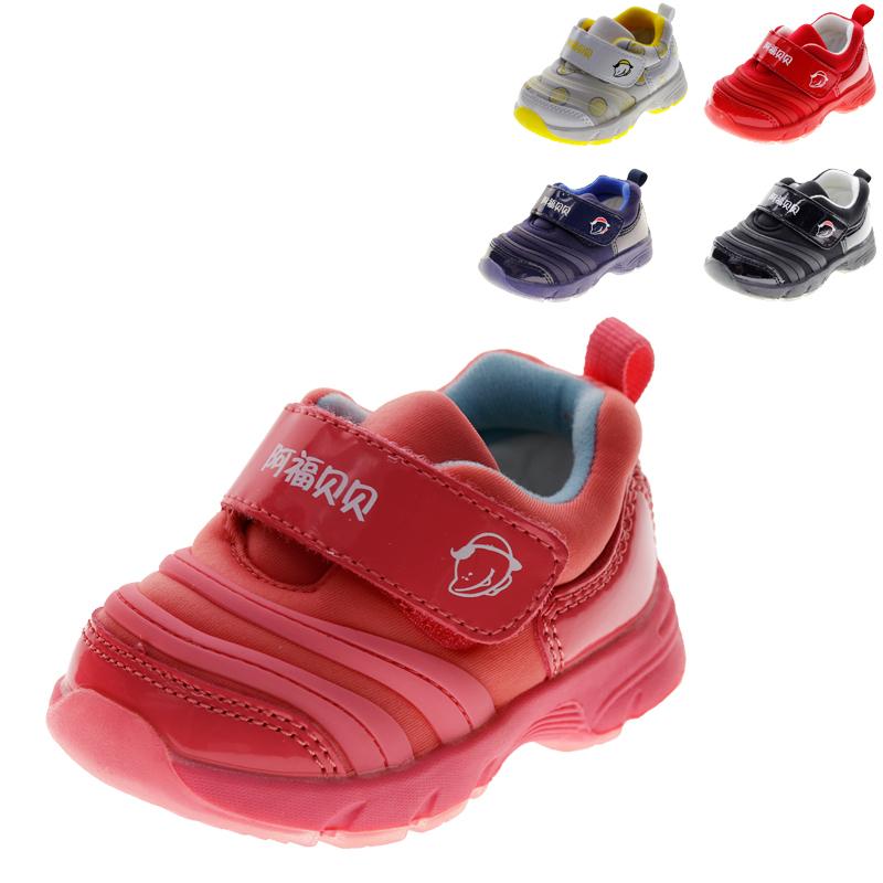 阿福贝贝宝宝冬季加厚大棉鞋儿童软底加绒学步鞋19潮童鞋加绒童鞋