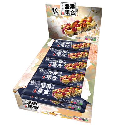 【良一】每日坚果零食大礼包15小包装