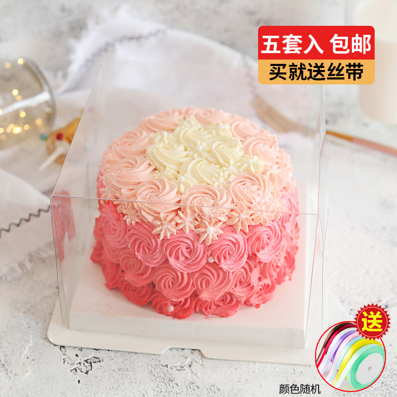 Groovy Usd 5 69 Cake Box 4 Inches 6 Inches 8 Inches 10 Inches Double Funny Birthday Cards Online Inifofree Goldxyz