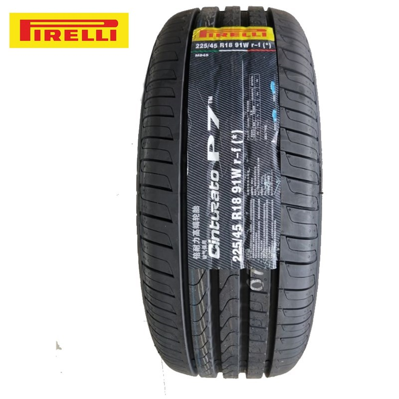 Pirelli Tires Cinturato P7 225 45R18 91W RFT With Star Proof Adapter X1