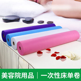 Disposable bed sheet roll beauty salon thick breathable non-woven fabric massage beauty bed special mat with single hole opening