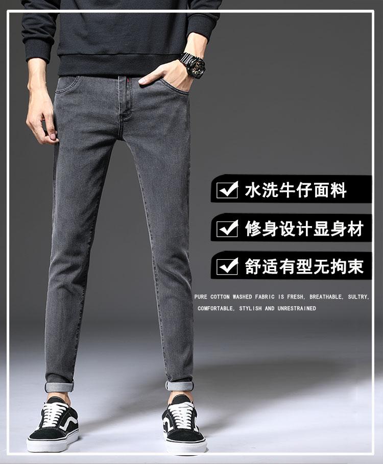 2019秋季新款韩版修身潮流休闲百搭牛仔裤男士弹力小脚裤K620-P48